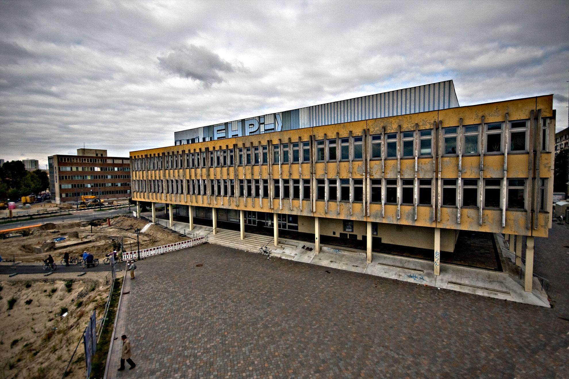 Fachhochschule Potsdam am Landtagsschloss